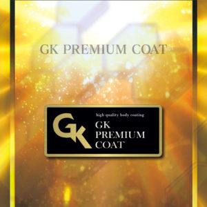 GK PREMIUM COAT