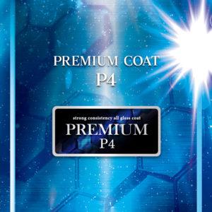 PREMIUM COAT P4
